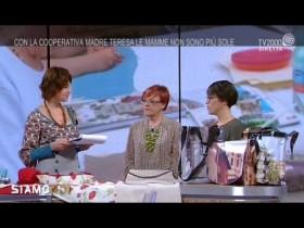 elisa-belli-coop-sociale-madre-teresa-francesca-bertolini-progetto-nuovamente