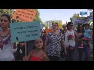 israele-accordo-raggiunto-tra-governo-e-scuole-cattoliche-a-un-mese-dalle-proteste