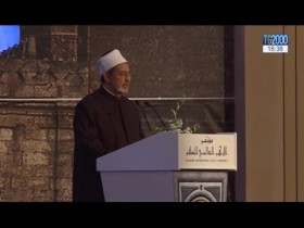egitto-al-via-la-conferenza-per-la-pace-di-al-azhar-lattesa-per-lintervento-del-papa
