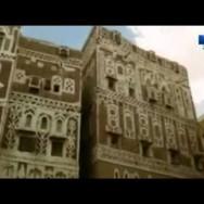 yemen-ieri-ed-oggi