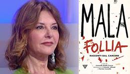 Mala follia, Antonella Ferrera