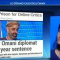 Today: Reportage dall'Oman - Puntata del 11 giugno 2016
