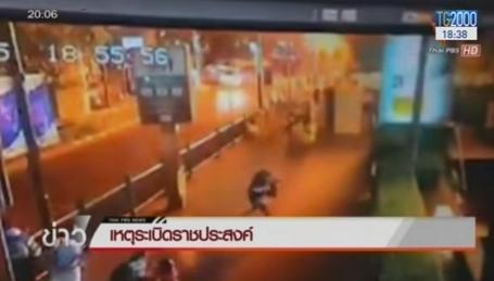 Bomba a Bangkok, 22 morti e più di cento feriti