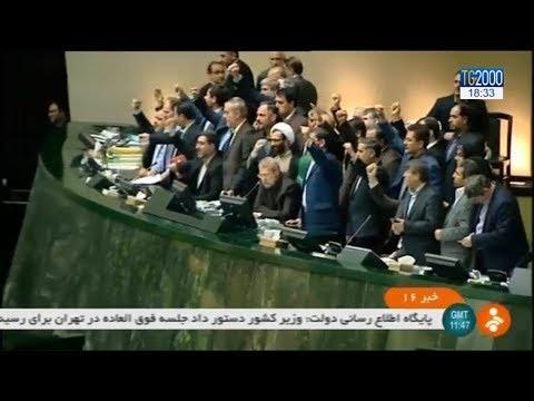 Teheran, le immagini dell'attacco rivendicato dall'isis al Parlamento e al mausoleo di Khomeini