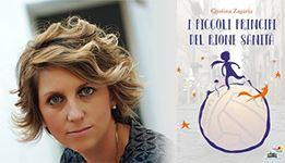 I piccoli principi del Rione Sanità, Cristina Zagaria