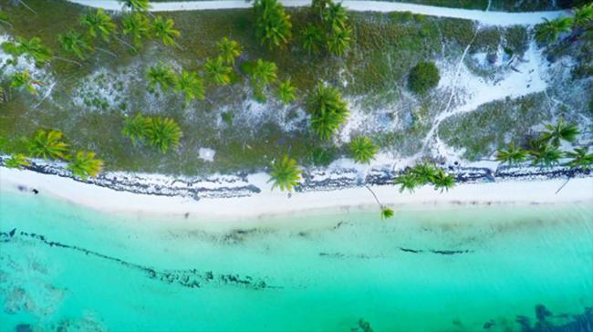 Punta Cana - (i Viaggi de Il Mondo Insieme)